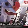 RG01 1/144 RX-78-2 Gundam (RG) 2500yen
