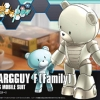 hgbf 1/144 022 beargguy f (family) 1800yen