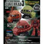 GD EXCEED MODEL ZAKU HEAD 3 (3หัว/set)