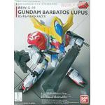 12199 sd ex-standard 014 GUNDAM BARBATOS LUPUS 600yen