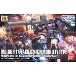 96696 HG003 ms-06r-1a zakuII high mobility type 2000yen