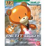 HGPG 1/144 Petit'GGuy Allelujah Haptism) (orange) & Pla Card 500Yen