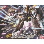 (เหลือ 1 ชิ้น รอยืนยันสินค้า) 58765 08 VF-25S Armored Messiah Valkyrie Ozma Type 8000 yen