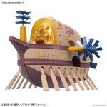 เปิดรับPreorder ไม่มีมัดจำ Ark Maxim (Plastic model) 1700yen
