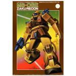 มี1 รอยืนยันก่อนโอน fg1/144 MS-06E Zaku Recon (Z) 500yen