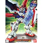 1/144 OZX-GU01LOB Gundam L.O.Booster (Gundam Model Kits)