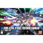 HG 1/144 STRIKE FREEDOM GUNDAM 2000yen