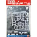1/144 MS Hand 02 (Zeon) (Gundam Model Kits)