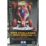 (เหลือ 1 ชิ้น รอเมล์ฉบับที่2 ยืนยัน ก่อนโอน) 1/32 super avante RS asia challenge 2017 special (super-II chassis)
