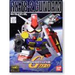 BB200 RX-78-2 GUNDAM