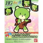 11235 Petitgguy Surf Green & Guitar (HGPG) 550 yen