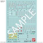 Gundam Decal 112 (RG) for Unicorn Gundam (Gundam Model Kits)