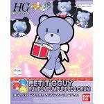 Petitgguy Rapapan Purple & Drum (HGPG) 550yen