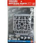 1/144 MS Hand 01 (Federation) (Gundam Model Kits)