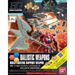 hgbf 1/144 Ballostic Weapons (HGBC) *ไม่มีหุ่นนะครับ*