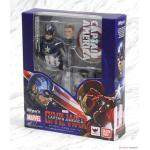 S.H.Figuarts Captain America (Civil War) (Completed)