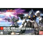 HGUC164 -1/144 MSA-003 NEMO