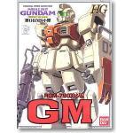 fg1/144 RGM-79 (G) GM 800yen