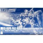 P-bandai HGUC 1/144 Pale Rider Ground Type