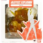 Soul Effect Explosion Red Ver. (Display) *ไม่มีคนนะครับ *