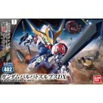14485 BB 402 Gundam Barbatos Lupus DX 1200yen
