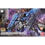 HG 1/144 Gundam Astaroth Rinascimento 1,800Yen