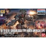 (เหลือ 1 ชิ้น รอเมล์ฉบับที่2 ยืนยัน ก่อนโอน) hgog 1/144 Gundam Local Type (North American Front) (Gundam Model Kits)