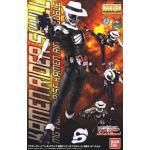 (เหลือ 1 ชิ้น รอเมล์ฉบับที่2 ยืนยัน ก่อนโอน) 66794 Kamen Rider Skull 3800yen