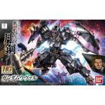 HG 1/144 Gundam Vual 1,400Yen