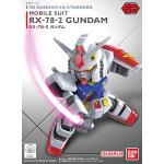 02641 sd ex-standard 001 RX-78-2 Gundam 600yen