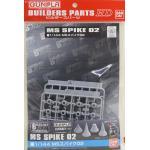 ms spike02 (1/144)