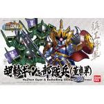 BB405 โฮจิ้น+ทหาร HuZhen Gyan & BuDuiBing (DongZhuo Forces) (SD) (Gundam Model Kits)1000yen
