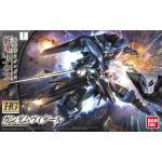 12193 hg1/144 Gundam Vidar (Gundam Model Kits) 1200yen