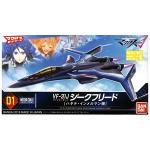 06310 01 VF-31J Siegfried Fighter Mode (Hayate Immelman Custom) 500yen