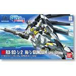65299 HG RX-93-v2 Hi-v Gundam GPB Color 2200yen