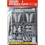 Builders Parts MS Reinforcement Wing 01