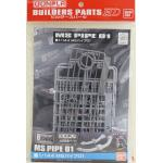 MS Pipe 01 (Gundam Model Kits)