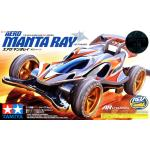 94991 1/32 aero manta ray (AR chassis) (gold metallic special)