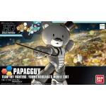 15631 HGBF052 1/144 Papagguy (Daddy Beargguy) Gundam Model Kits 1800yen