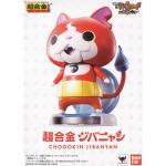 มี1รอยืนยันก่อนโอน Chogokin Jibanyan (Character Toy)