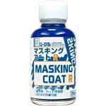 (เหลือ 1 ชิ้น รอเมล์ฉบับที่2 ยืนยัน ก่อนโอน) G-09r Masking Coat 35ml.