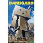 (เหลือ 1 ชิ้น รอยืนยันสินค้า) 410468 Danboard (Plastic model)