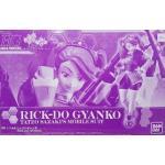 (มี1 รอเมลฉบับที่2 ยืนยันก่อนโอนเงิน ) P-bandai HGBF Rick-Do Gyanko(Plastic model)