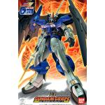 1/144 GUNDAM GRIEPE (Gundam Model Kits)