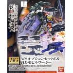 14455 hg MS Option Set 6 & HD Mobile Worker 600yen