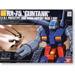(เหลือ 1 ชิ้น รอเมล์ฉบับที่2 ยืนยัน ก่อนโอน) hg007 guntank rx-75 800yen