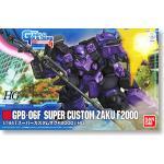 65393 HG GPB-06F Super Custom Zaku F2000 2200yen