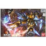 07600 hg Zaku I (Gundam Thunderbolt Ver.) 1800yen