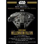 P-bandai PG 1/72 Millennium Falcon ล็อตตัวแทน(DT)