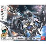 01891 HG 1/144 Gundam Barbatos - Long Range Transport Booster 5000yen